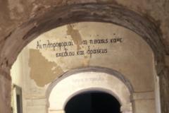 p.fr vidos053